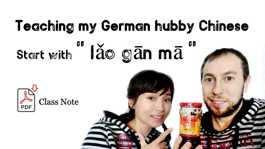 Chinese lesson